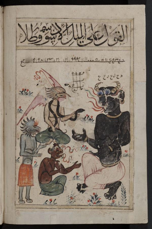Islamic medieval manuscript with picture depicting djinn