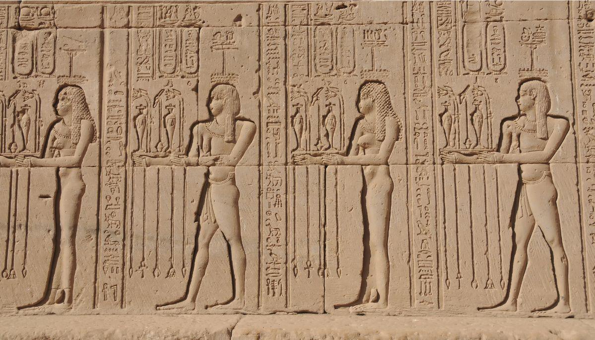 Hathor hieroglyphs