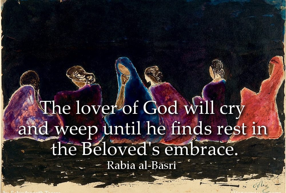 Rabia al-Basri (Adawiyya) Quotes and Poems